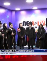 Elevii din Drăgușeni, vestitori ai Nașterii Domnului