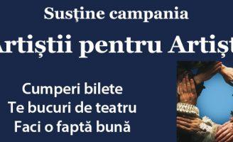 """Campania națională """"Artiștii pentru artiști"""""""