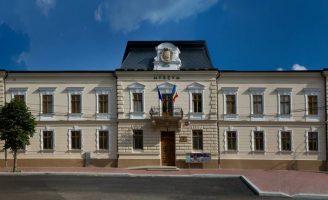 """Muzeul Național al Bucovinei vă invită să vizitați expoziția """"Baia înainte de Baia"""""""