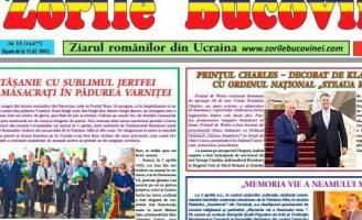 """Piedici financiare întâmpinate de ziarul """"Zorile Bucovinei"""""""