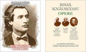 """Festivalul Literar """"Mihai Eminescu"""" de la Dumbrăveni, eveniment de marcă"""