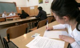 Elevii vor studia educaţia antreprenorială