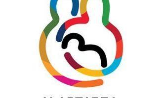 Săptămâna Mondială a Alăptării, în perioada 1-7 august