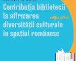 Simpozion național cu participare internațională, la Biblioteca USV Suceava