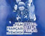 Festivalul Filmului Francez la Suceava